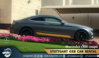 MERCEDES C300COUPE ممتلئ